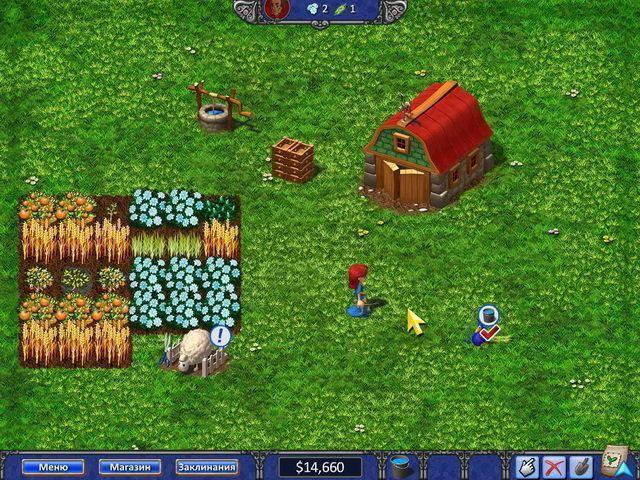 Волшебная ферма