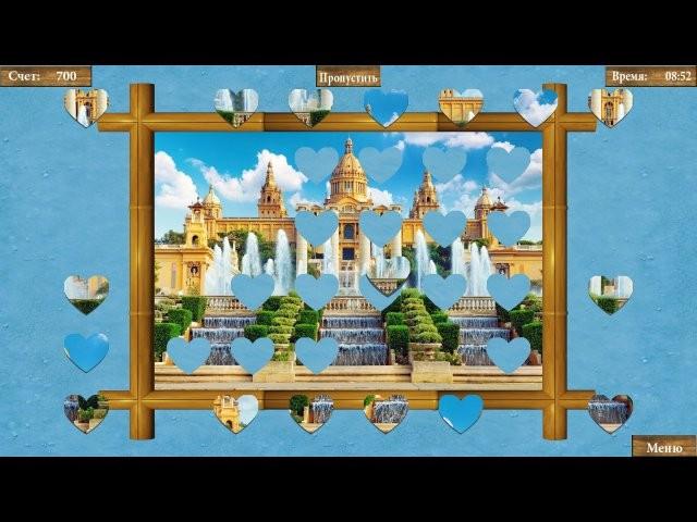 Средиземноморское путешествие скриншот 2