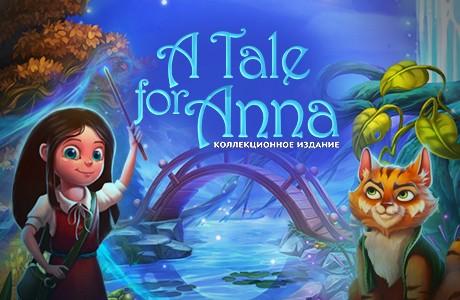 A Tale for Anna. Коллекционное издание