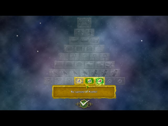 Удивительные пирамиды. Возрождение