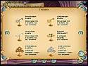 Бесплатная игра Сказочные мозаики. Золушка 2 скриншот 3