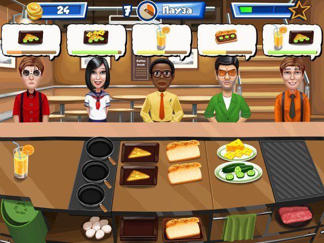 Веселый повар  3