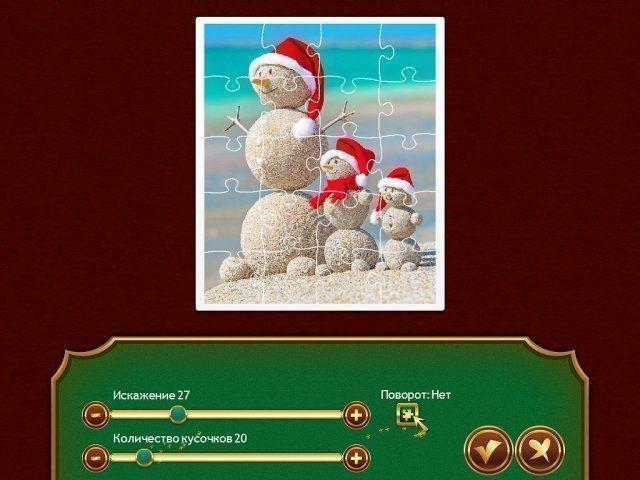 Праздничный пазл 2. Рождество