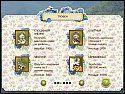 Бесплатная игра Пасьянс солитер. Пасха скриншот 6