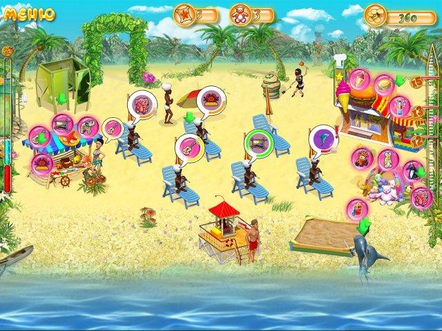 Мой пляж