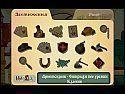 Бесплатная игра Удивительные карты скриншот 2